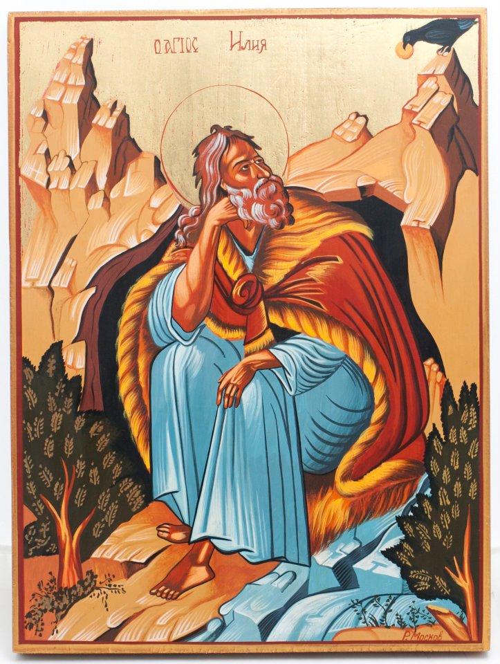 St.Ilia-Pravoslavni-Ikoni
