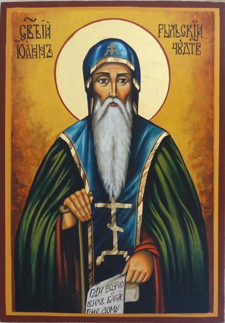 St.Joan-Rilski-pravoslavni-ikoni